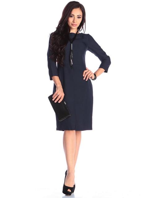 Платье темно-синее Maurini 3679128
