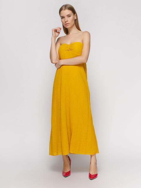 Сарафан жовтий Promod 2785084