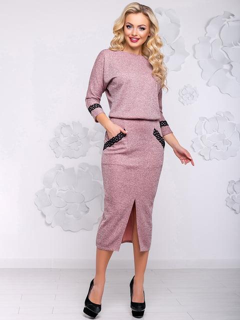 Платье персикового цвета Seventeen 4776541