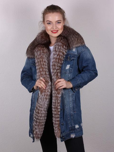 Куртка синя Artua Collection 4770673