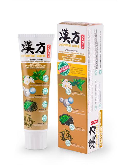 Зубная паста Kampo Oriental Care «Восточный чай с жасмином и мятой» (100 г) Modum 4784660