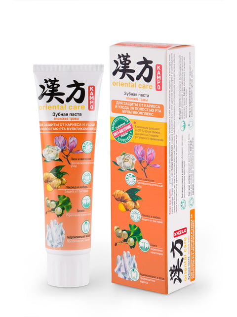 Зубна паста Kampo Oriental Care «Японські трави» (100 г) Modum 4784662