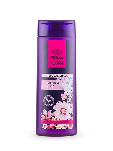 Гель для душу Prima Flora «Оксамитова шкіра» (420 г) Modum 4784692