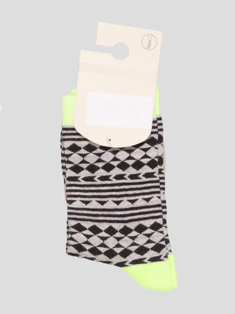 Шкарпетки в ромби Pull&Bear 4647029