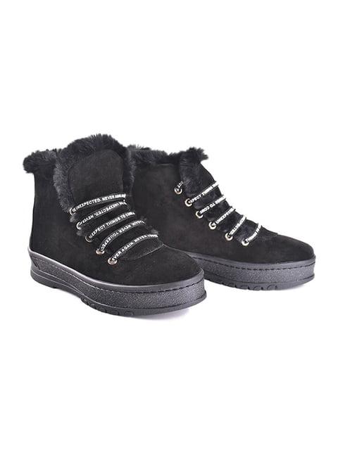 Ботинки черные Viscala 4777932