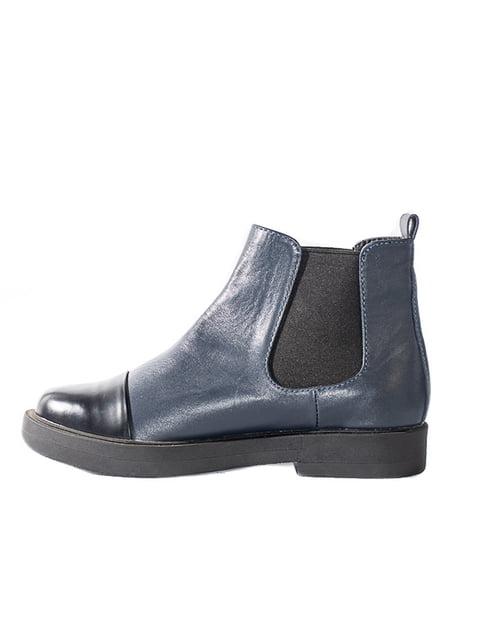 Ботинки синие Kluchini 4798088