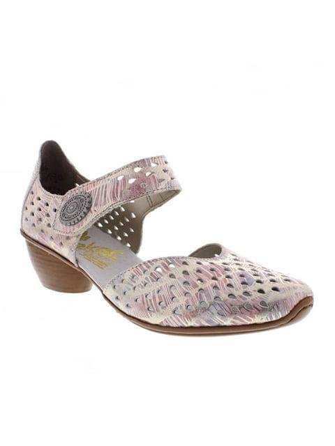 Туфли серо-розовые Rieker 4798180