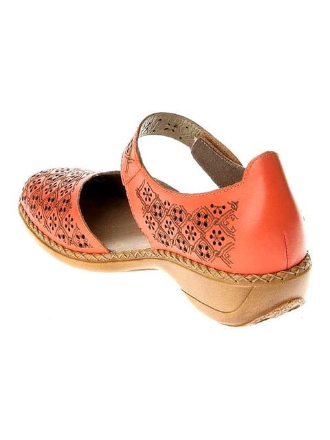 Туфли коралловые Rieker 4798185