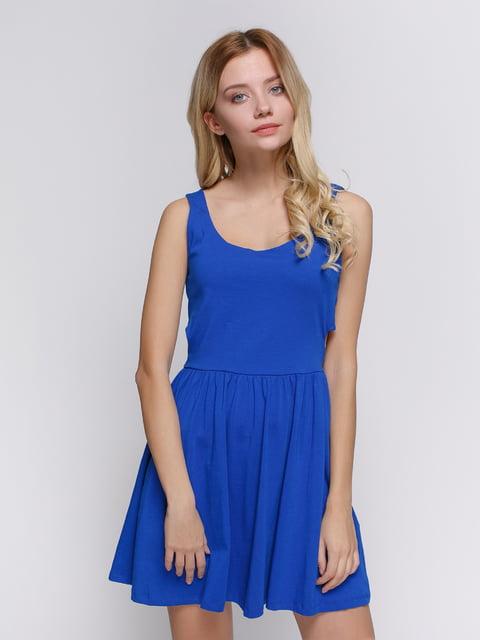 Платье синее Pull&Bear 2693758