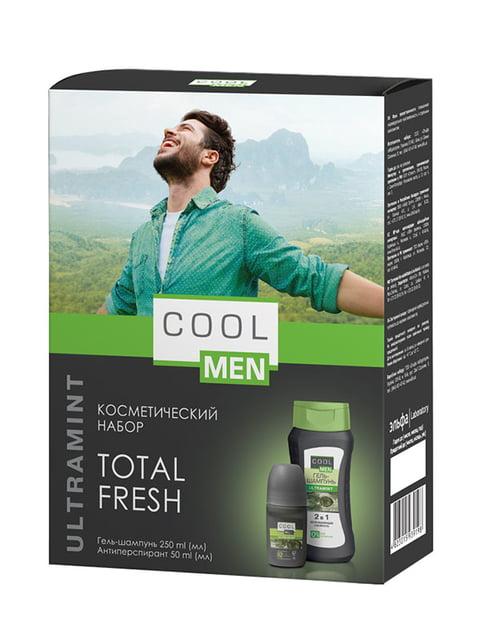 Набір Ultramint Total Fresh Cool Men 4809425