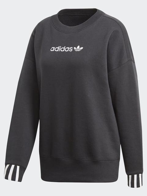 Джемпер серый Adidas Originals 4782412