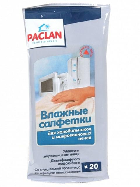 Влажные салфетки для холодильников и СВЧ (20 шт.) PACLAN 4810403