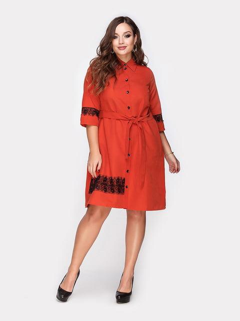 Платье кирпичного цвета Peony 4812791