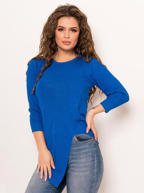 Джемпер синий Magnet 4793075
