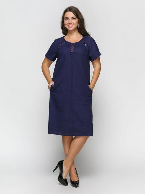 Сукня темно-синя RUTA-S 4810172