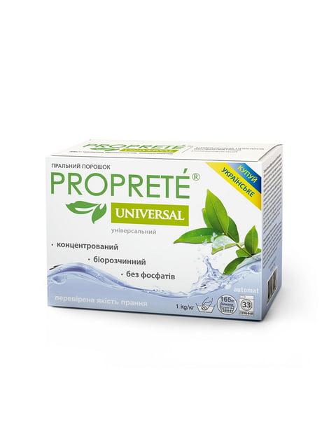Порошок из экологического сырья для автоматической и ручной стирки «Universal» (1 кг) Proprete 4819728