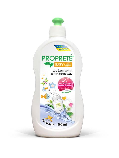 Средство для мытья посуды «Baby Care» (500 мл) Proprete 4819746