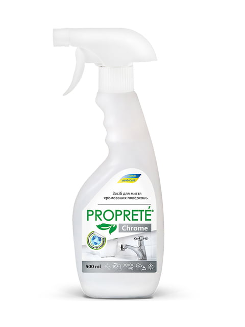 Засіб для миття хромованих поверхонь Chrome (500 мл) Proprete 4819750