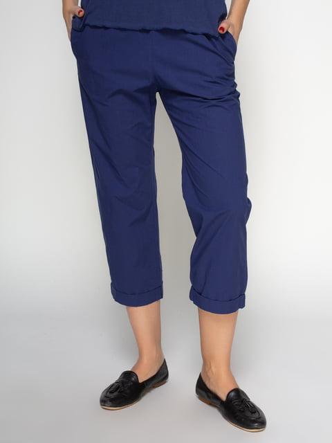 Штани сині Mango 4789500