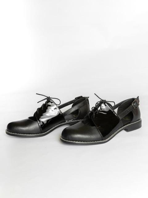Туфли черные АМ 4822552