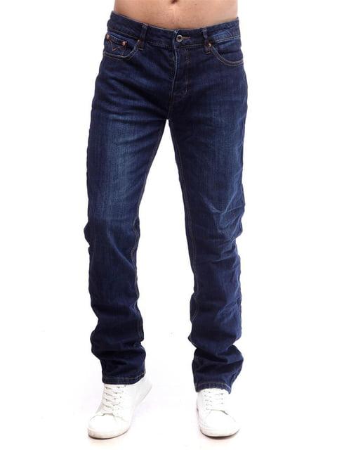 Джинси темно-сині Kenvelo 4699921