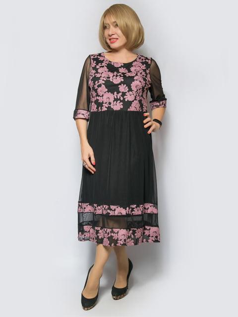 Платье черное с контрастной отделкой LibeAmore 4688727