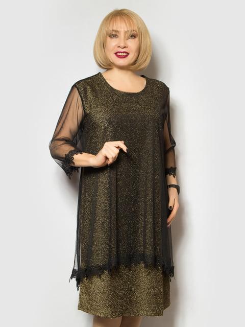 Платье золотистого цвета LibeAmore 4827377