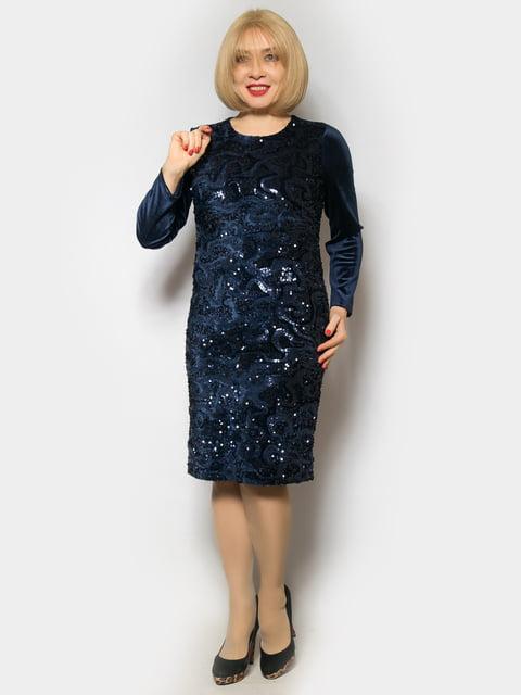 Сукня темно-синя LibeAmore 4827389