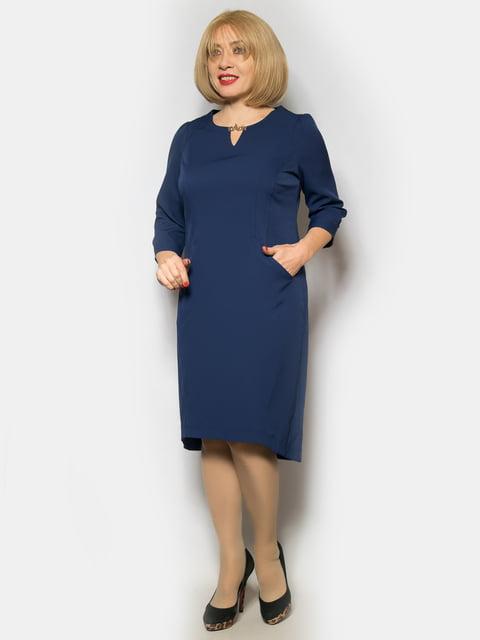 Платье синее LibeAmore 4827399
