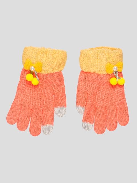 Перчатки оранжевые GLOVE 4808951