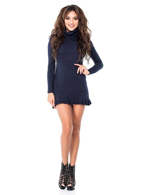 Платье темно-синее Magnet 4716971