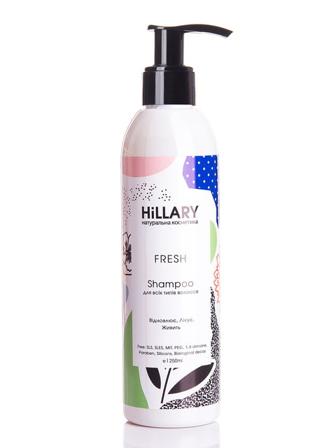 Шампунь для всех типов волос Fresh (250 мл) Hillary 3821245