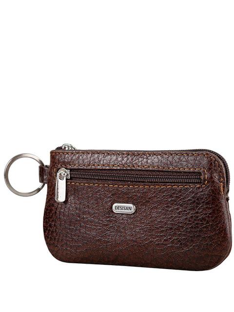 Ключниця коричнева DESISAN 4827560