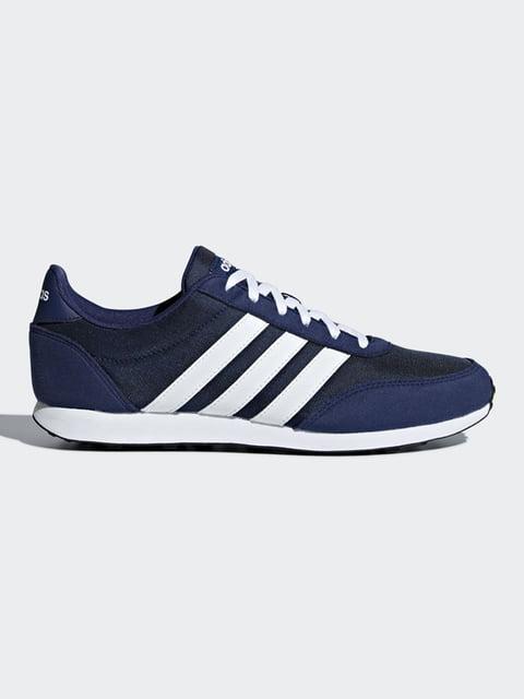 Кроссовки синие Adidas 4830142