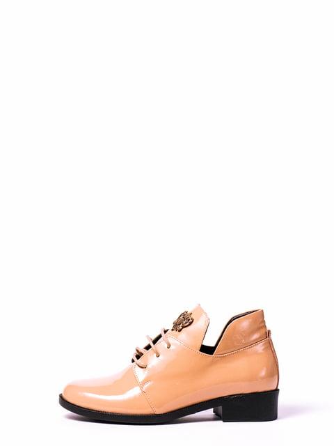 Ботинки цвета пудры Phany 4860292