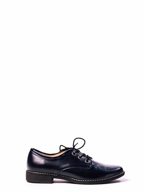 Туфлі сині Steizer 4860325