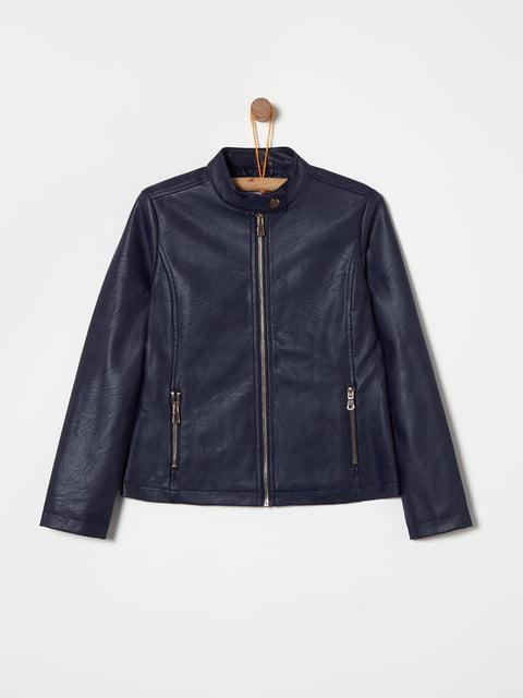 Куртка темно-синяя Oviesse 4865340