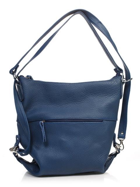 Сумка-рюкзак синяя Monika Ricci 4861382