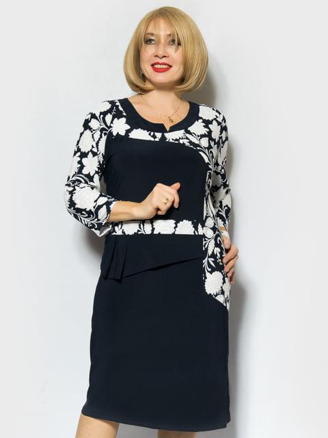 Платье двухцветное с цветочным принтом LibeAmore 4866696