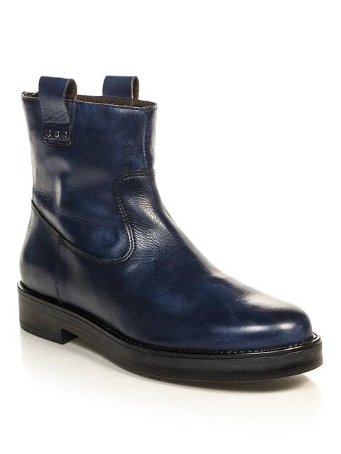 Ботинки синие PAOLA FERRI 4676363