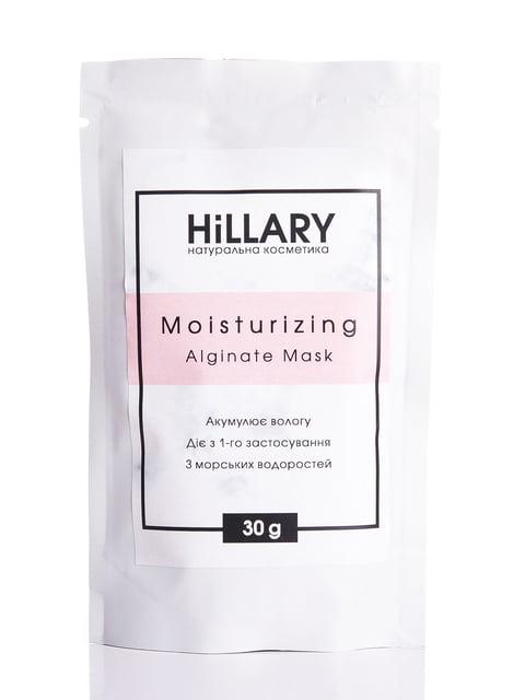 Маска для лица увлажняющая альгинатная (30 г) Hillary 4869996