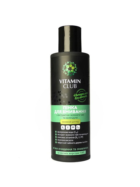 Пінка для вмивання з екстрактом зеленого чаю та календули (150 мл) VitaminClub 4885419