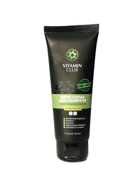 Крем-скраб для обличчя з мікрогранулами бамбука (75 мл) VitaminClub 4885425