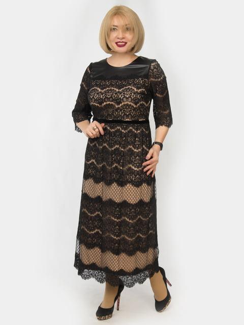 Сукня чорно-пудрового кольору LibeAmore 4888866