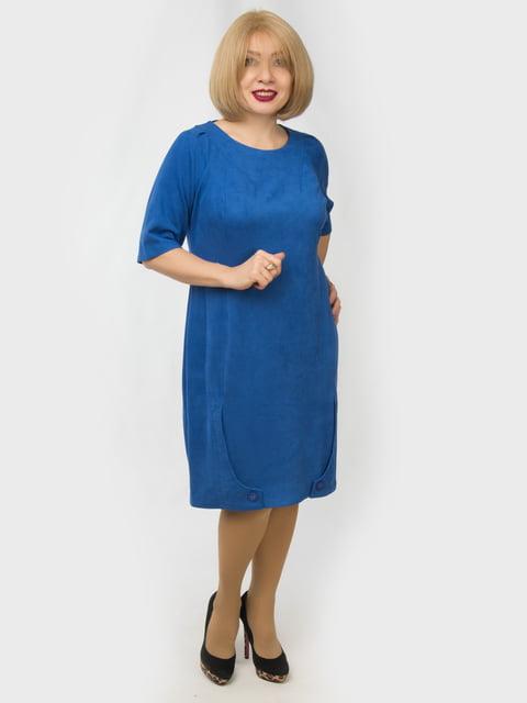 Платье цвета электрик LibeAmore 4888913