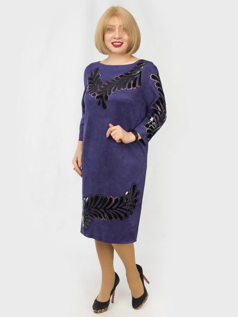 Сукня синя з принтом LibeAmore 4888855