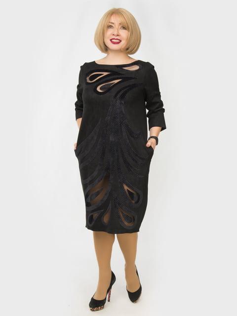 Платье черное с рисунком LibeAmore 4888884