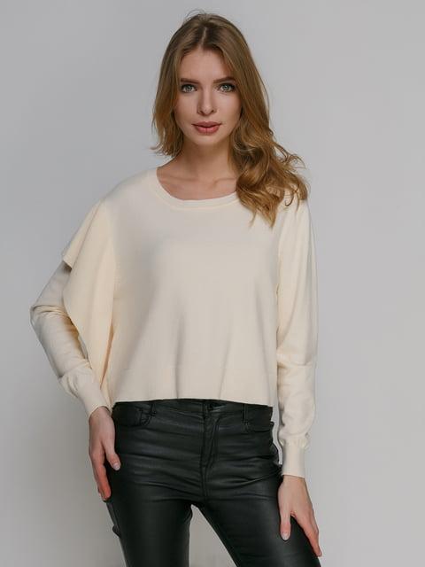 Джемпер кремового кольору Zara 4873695