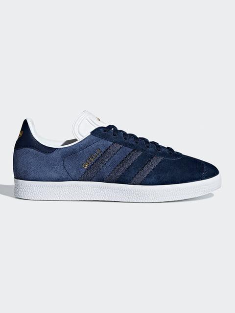 Кроссовки синие Adidas Originals 4876891