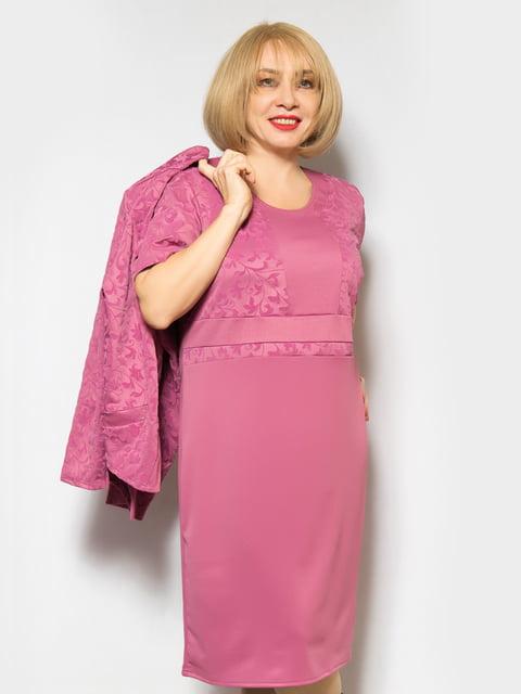Комплект: жакет и платье LibeAmore 4828055